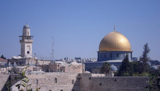 Guía para viajar a Israel – Tierra Santa