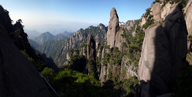 El parque Sanqingstan