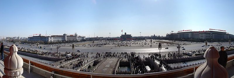 La plaza mas grande del mundo
