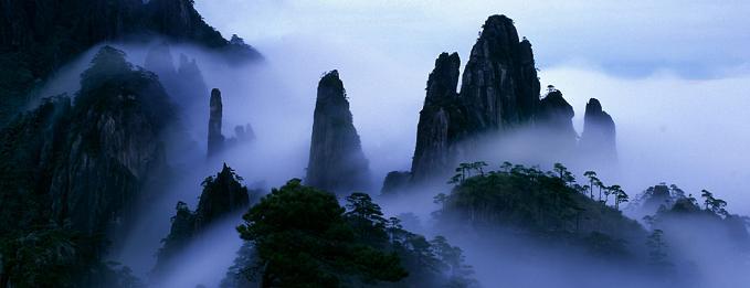 Resultado de imagem para Monte Sanqingshan