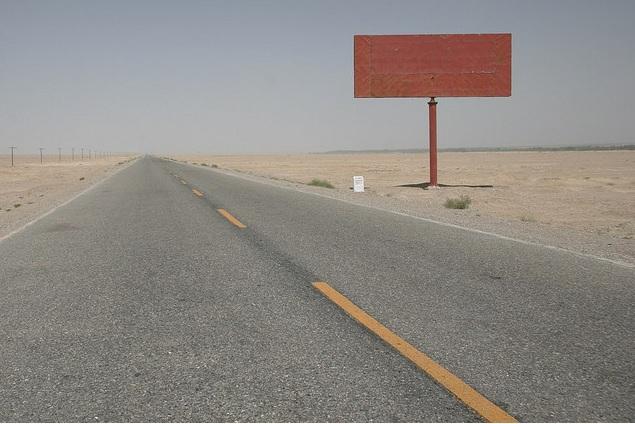 la autopista más larga del mundo