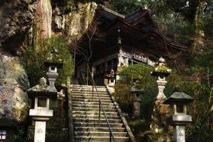 El hotel más antiguo de mundo