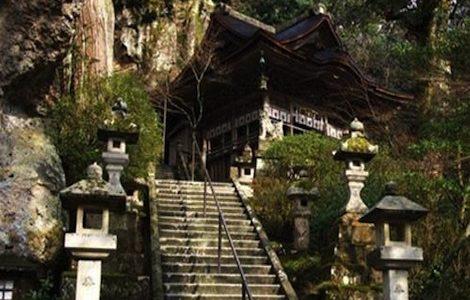 El hotel más antiguo del mundo:Hoshi Ryokan