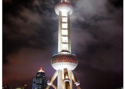 De visita por Shanghai