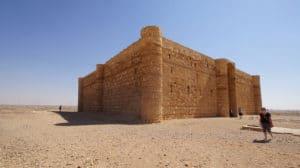 Castillo Kharraneh