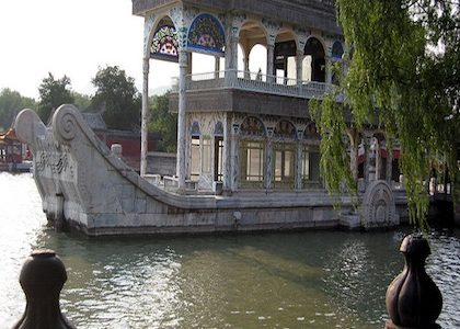 El Barco de Mármol de China