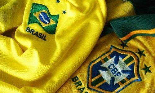 Viaja al Mundial de Fútbol de Brasil 2014