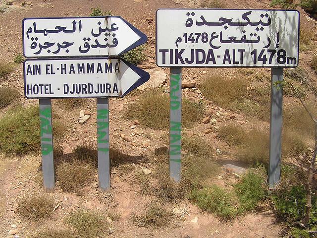 Tijkda, un lugar de descanso en Argelia