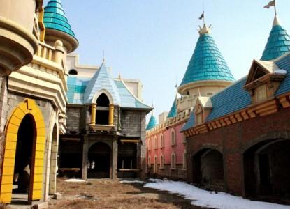 Parque atracciones Wonderland