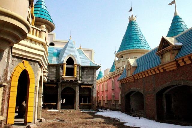 Parque de atracciones abandonado - Wonderland -Pekín