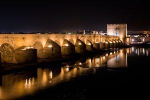 Cosas que hacer en Córdoba España